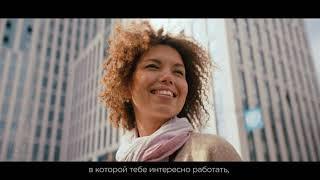 БАШКИРИЯ: Земля возможностей, Земля талантов