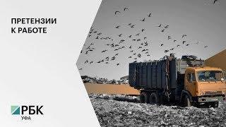 По оценкам экспертов, в 2020 г. плата за сбор мусора в РБ вырастет с 70 до 95 руб.с человека в месяц