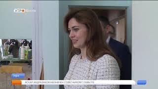 Каринэ Хабирова посетила Уфимский дом-интернат для престарелых и инвалидов