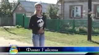 Апасево, Мелеузовский район
