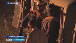 Водителю перевернувшегося автобуса с шестью погибшими грозит до 7 лет колонии