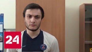 В Москве задержан подозреваемый в разбойном нападении на таксиста - Россия 24
