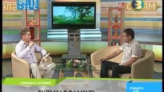 "Айбулат Гайнуллин в эфире программы ""Салям"" на ""БСТ"""