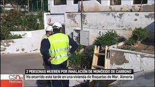 Испанские журналисты опубликовали кадры с места гибели уроженки Башкирии
