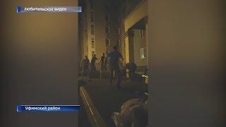 Боец спецназа в Уфе подрался с жильцами своего же дома