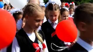 Последний звонок. Школа №3. Алексеевка 2018 год.
