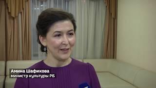Новости культуры - 27.03.19
