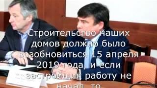 Обманутые дольщики г Октябрьский РБ