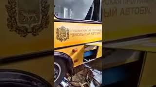 Школьный автобус и неисправность в тормозах