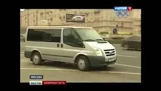 ШТРАФЫ ГИБДД БАШКОРТОСТАН ПО НОМЕРУ АВТОМОБИЛЯ