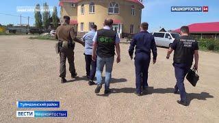 Задержание вымогателей в Башкирии сотрудниками ФСБ попало на видео