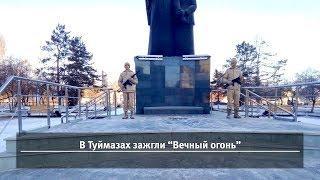 UTV. Новости запада Башкирии за 27 ноября