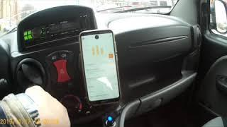 #Яндекс #такси Уфа