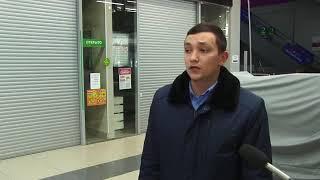 О закрытии МФК Урал  г. Нефтекамск