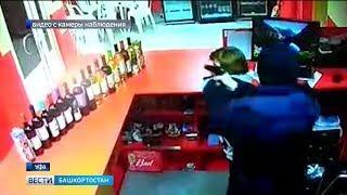 В Уфе мужчина с пистолетом напал на продавца круглосуточного магазина