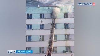 Спас пожарный извещатель: в Башкирии из пожара эвакуировали 30 человек