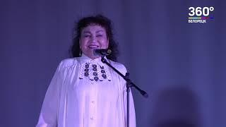 В Башкортостане проходит фестиваль марафон любительских театров