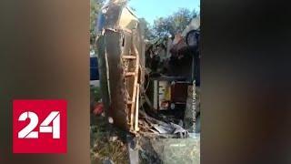 Виноват водитель грузовика: ставропольские полицейские изучили видеозапись аварии - Россия 24