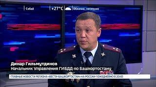На дорогах Башкирии появятся видеокамеры, фиксирующие среднюю скорость – Динар Гильмутдинов