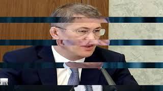 Новостной портал города Уфы и Республики Башкортостан-25.04.2020