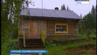 В Коми-округе растет деревня отшельников