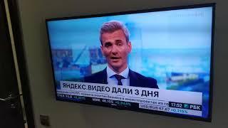DEVONHOTEL г. Октябрьский ( Девон отель)