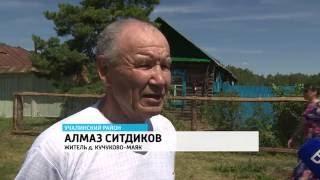 В Учалинском районе открыли мемориальную доску в честь солдат Великой Отечественной войны