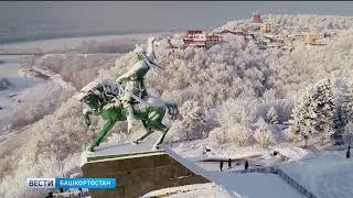 Синоптики Башкирии рассказали, каким будет первый месяц зимы