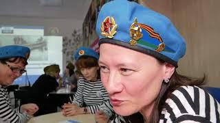 Арис Новости Кумертау 20 02 2020