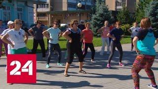 Игорь Бабушкин принял участие в праздновании дня физкультурника в Астрахани вместе с пенсионерами …