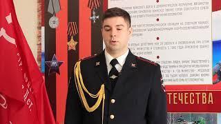 Я помню. Я горжусь. Служу России! Артур Салямов