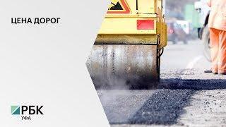 Дорожный фонд РБ в 2020 г. составит 22,7 млрд руб.