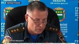 Глава МЧС Евгений Зиничев провел оперативное совещание в аэропорту Благовещенска