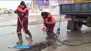 Ямочный ремонт в Башкирии завершат в середине июня