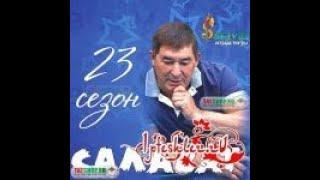 Салават Фатхетдинов - 23 сезон