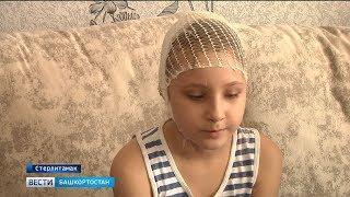 Родители пострадавшей в батутном центре девочки в Башкирии требуют компенсацию в полмиллиона рублей