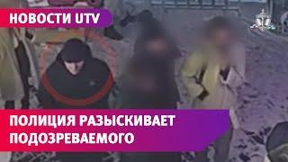 В Уфе полиция разыскивает мужчину, напавшего с ножом на местного жителя