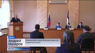 Андрей Назаров: «Салават должен быть и будет одним из лучших городов России»