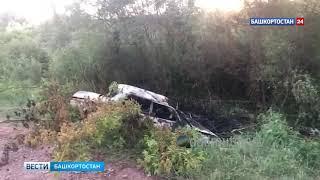 В Башкирии пожилой мужчина сгорел в своем автомобиле - ВИДЕО