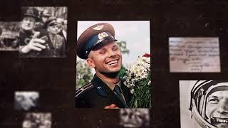 «Письма Легенде»: что написал в письме Юрий Гагарин своей семье за два дня до полета?
