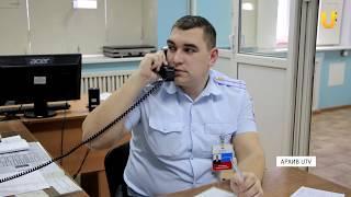 Новости UTV. Кража денег с банковской карты
