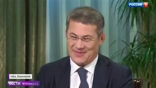 Глава Башкортостана мусульманин, а дети православные христиане