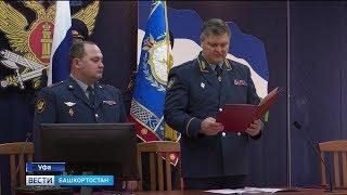 В Уфе представили нового руководителя регионального УФСИН