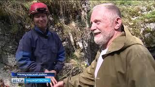 Накануне юбилея уфимский писатель Михаил Чванов посетил пещеру, которая вдохновила его на творчество