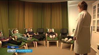 В Башкортостане открылся республиканский клинический психотерапевтический центр