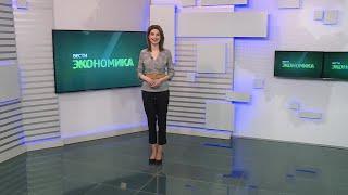 Вести-24. Башкортостан – 30.03.21