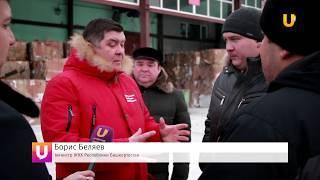 Новости UTV. Министр ЖКХ РБ Борис Беляев посетил Стерлитамак с рабочей поездкой