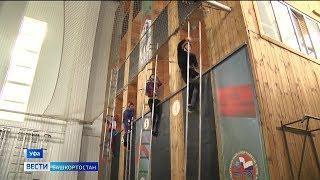 В Уфе спасатели страны ведут борьбу за Кубок МЧС России