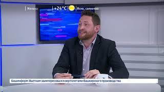 О Международном Сабантуе с Русланом Сыртлановым