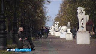 МЧС Башкирии предупреждает автовладельцев об изменении погоды